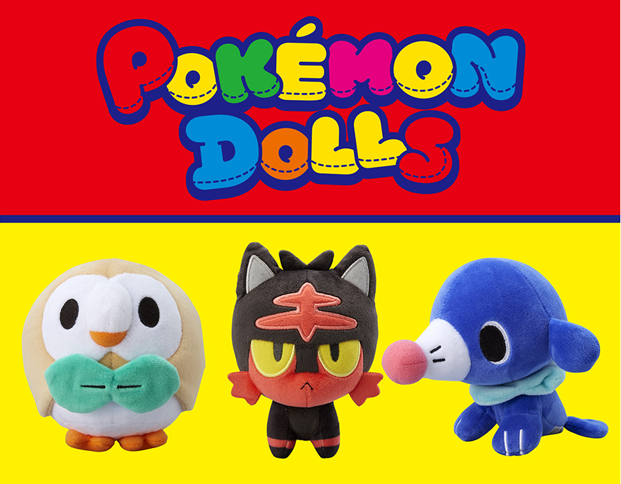 http://www.pokemon.co.jp/PostImages/4c19a790bcdb63c7f3a7ab0270d29f44db1378ae.jpg