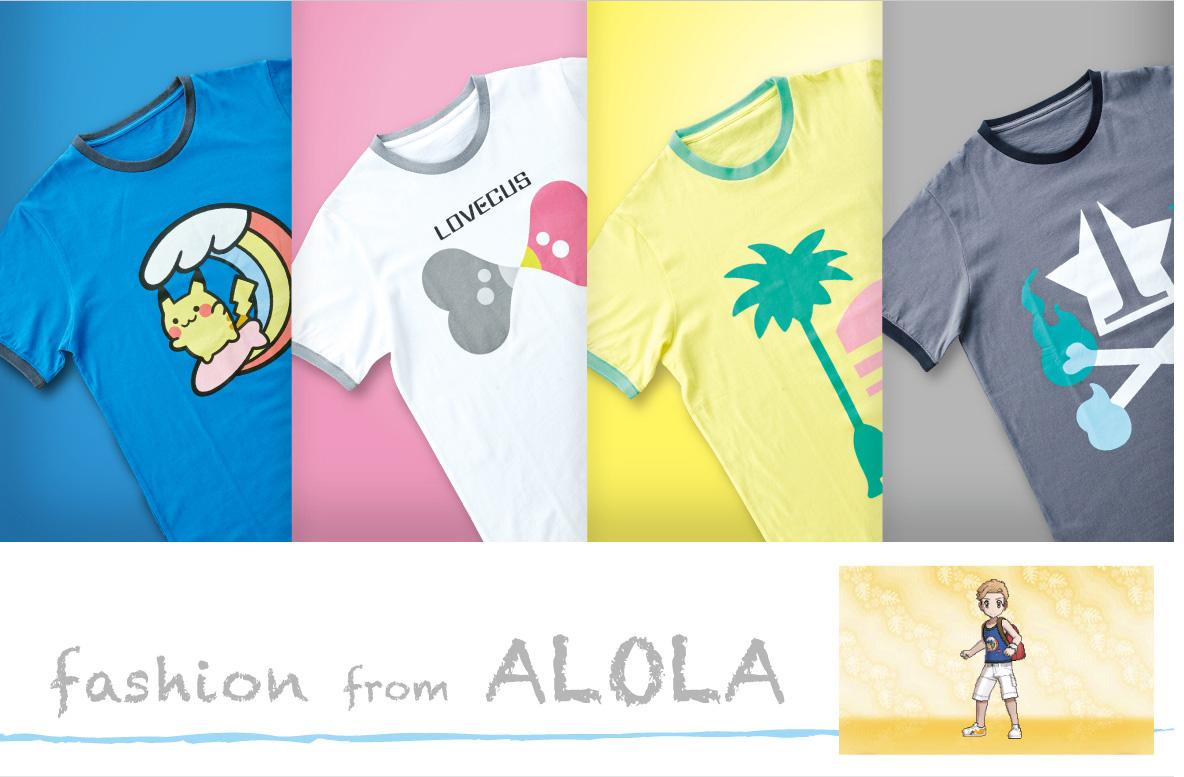 ポケモンセンターから、tシャツなどアローラ地方のファッションを発信