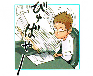 大人気の漫画家村田雄介氏とのコラボが実現 躍動感あふれる圧巻の