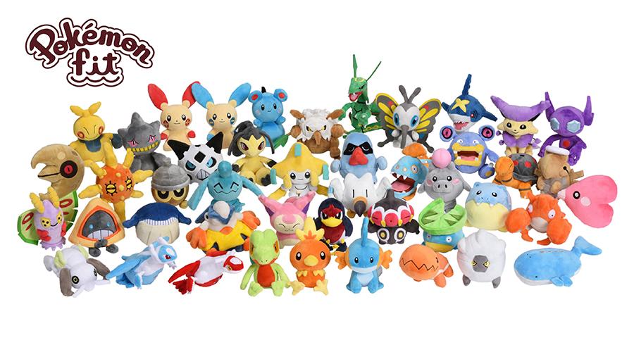 手のひらサイズのぬいぐるみ「Pokémon fit」の第4弾が登場!