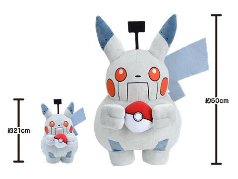 [img]https://www.pokemon.co.jp/PostImages/fe967935e1909782327f020d6a1ad1572f44f450.jpg[/img]