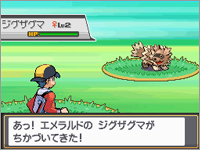 http://www.pokemon.co.jp/ex/b2w2/system/images/img_sys09_06.jpg