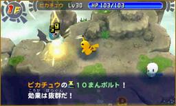 Con el objetivo de ganar mediante la plena utilización de habilidades: la pantalla del juego!