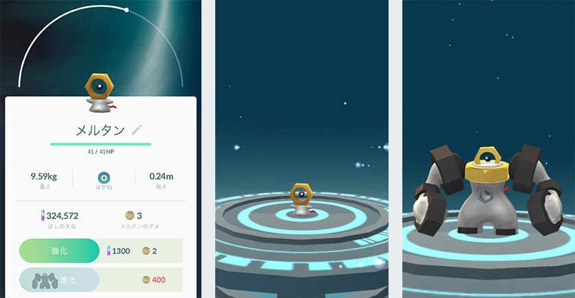 Pokémon GO | November Events ongoing! Current: Friend Fest