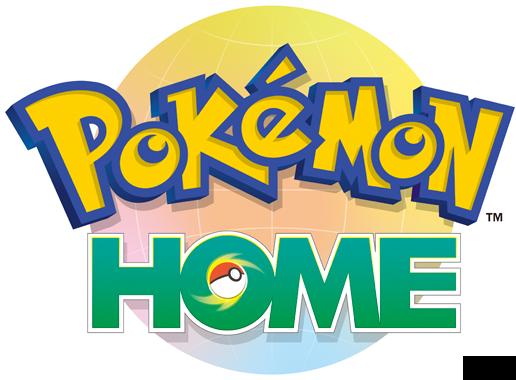 トップページ | 『Pokémon HOME』公式サイト