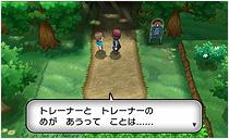 出典:www.pokemon.co.jp