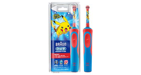 子供 用 電動 歯ブラシ おすすめ