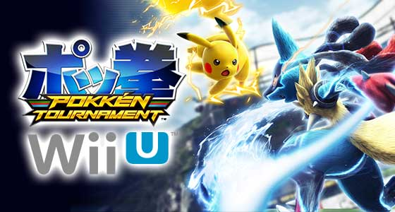 『ポッ拳 POKKÉN TOURNAMENT』Wii U版