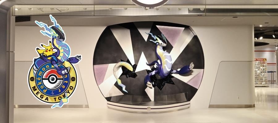 Pokemon Center Mega Tokyo & Pikachu Sweets